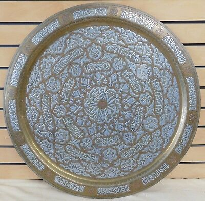 Vtg MAMLUK Large BRASS Tray Inlaid SILVER & COPPER Arabic Calligraphy CAIROWARE