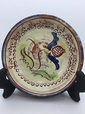 Vintage Welden PA Dutch Redware Pottery Bowl with Saying- Nice!