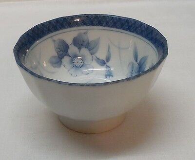 Rice Soup Bowl Flowers Signed Asian Blue and White Porcelain Footed Vintage