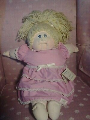 1978 Little People Soft Sculpture Xavier Roberts Hand Stamped Cabbage Patch Doll