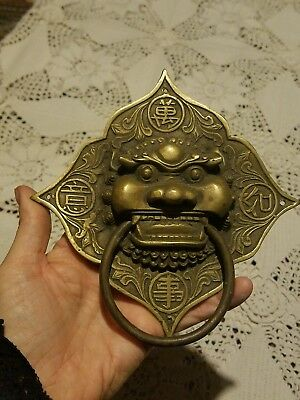 Vintage heavy Chinese brass dragon fu dog carved ornate door knocker gothic 6""