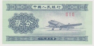 (N12-18) 1953 China 2 Fen bank note (G)