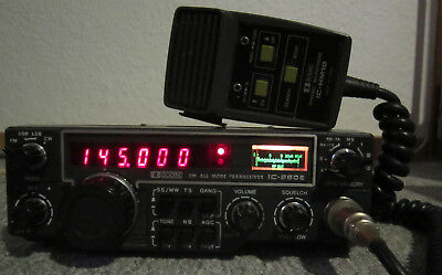 Icom IC 260E defekt