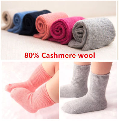 6 Pairs Lot Infants Baby Boy/Girls Wool Cashmere Warm Soft Solid Socks 0-6Y GY