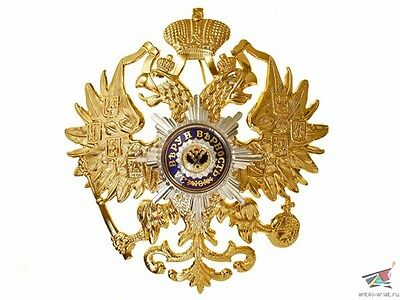 State Seal Eagle Officers Badge On Lancers Hat, Gold/silver, Russia, Replica