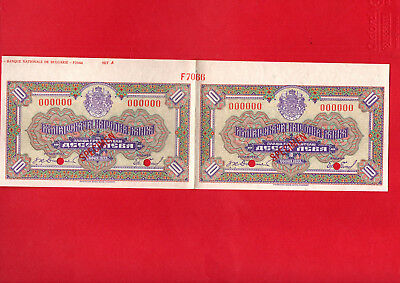 Bulgaria Specimen 10 Leva1922 Unique 2 Notes,never Cut !!!! Unc Condition