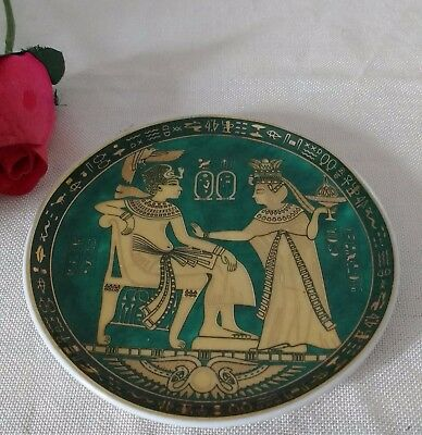 Collectable Fathi Mahmoud Egytian Design for Limoges ~ Gold Detail Small Plate