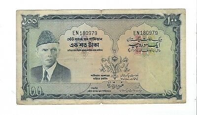 Pakistan - One Hundred (100) Rupees, 1973-1978