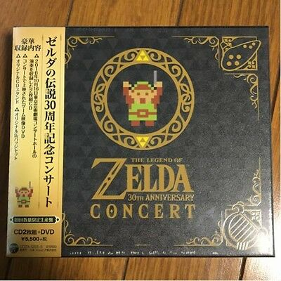 NEW THE LEGEND OF ZELDA HYRULE ENCYCLOPEDIA 30th Anniversary 2nd Book F//S Japan