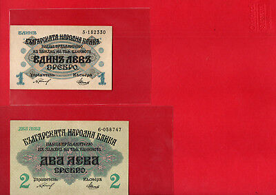 BULGARIA 1 and 2 LEVA 1916  RARE AND IN SUPERB  UNC CONDITION,NEVER BEEN TОUCHED
