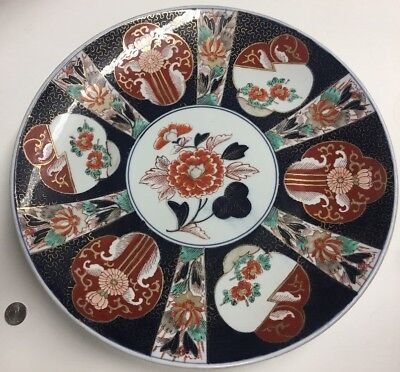 LARGE Antique Japanese Porcelain Gold Imari Handpainted Red Blue Charger Plate