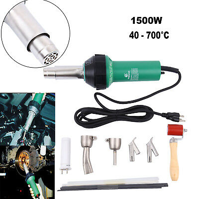 1500W Plastic Hot Air Torch Vinyl Welding Heat Gun Pistol Kit + 4 Nozzles + Rod