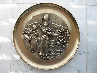 "Vintage Solid Brass 11"" Plate/Women Carrying Water. Made in Korea"