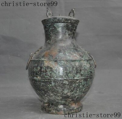 Old China Buried Bronze Ware Beast face Ancient Text Zun Cup Bottle Pot Vase Jar