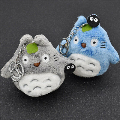 Cute My Neighbour Totoro Plush Keyring Soft Japanese Anime Toy Hot New for Child
