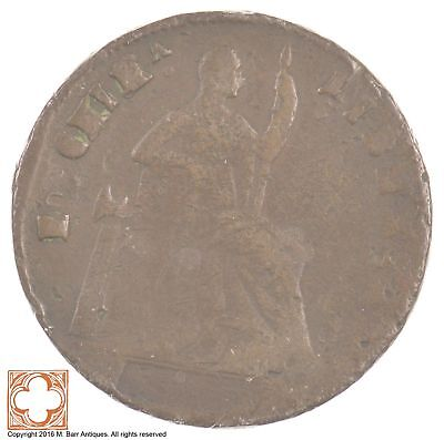 1866 Mexico 1/4 Real *7631