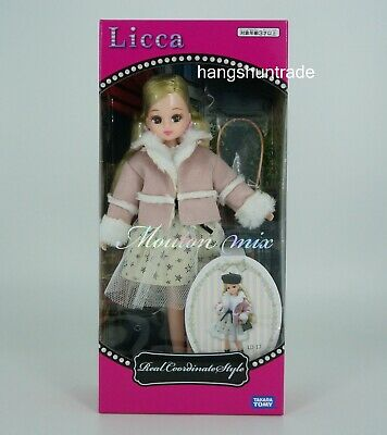 Takara Tomy Licca Doll LD-11 Pet Groomer Blue Checkered Dress Pink Apron Doll