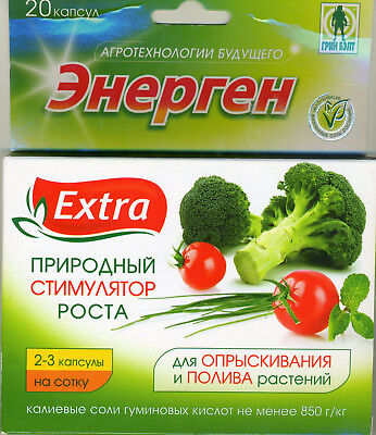 """""""Energen"""" is a natural stimulator of plant growth and their development"""