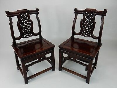 Gorgeous Pair of Antique Chinese Intricately Carved Rosewood Side Chairs 38""