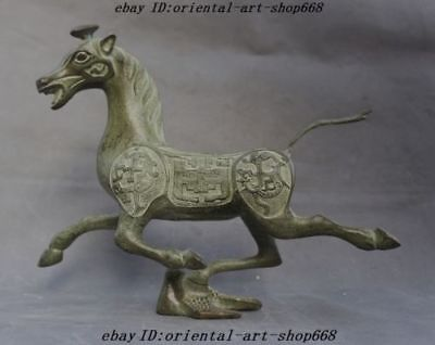"""Old China Fengshui Bronze Dragon Beast Pattern Horse riding swallow Statue""""马踏飞燕"""""""