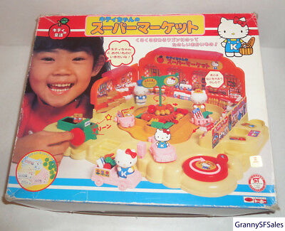 Vintage 1976 Sanrio Hello Kitty Convenience Store Playset Used