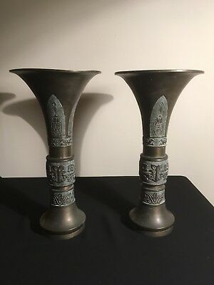 Large Pair Of Chinese Bronze Gu Vases 14 Inches Tall