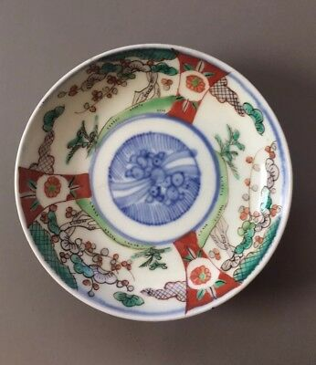(Made in Japan) Japanese Imari Ware Hand Painted plate Measures 4in 19th century