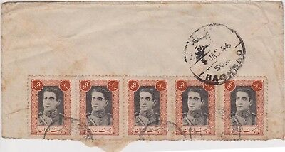 (V2-75) 1946 Iraq 50R strip on envelope piece to USA (toning) used (BY)