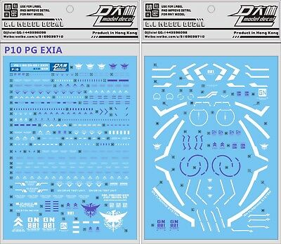 D.L Waterslide Decal P.G Exia (two Piece)