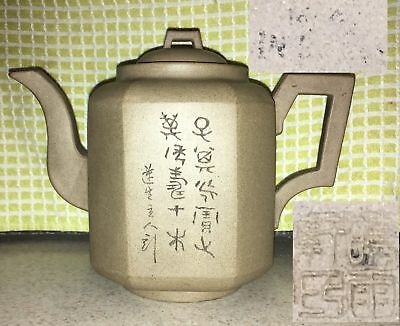 Vintage Chinese Brown Yellow Yixing Zisha Clay Teapot Carved Calligraphy Marked