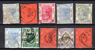Hong Kong China Qv Kevii 10 X With Western Hankow Postmark Cds Used Stamp