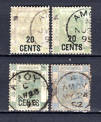 Hong Kong China Qv 4 X With Amoy Treaty Port Postmark Cds Used Stamp