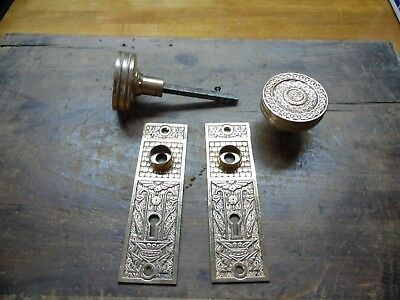 Vintage/Antique Ornate Door Knob & Back Plate Set 6920-6922
