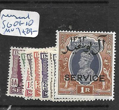 Muscat (P1905Bb)  Kgvi On India Sg O1-10 Service  Mog