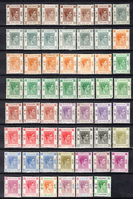 Hong Kong China 1938 Kgvi Selection Of Mh Stamps Mounted Mint With Shades