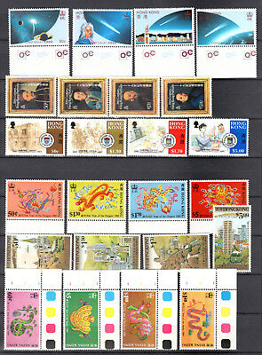 Hong Kong China 1986-1989 Qeii Selection Of Mnh Stamps Unmounted Mint