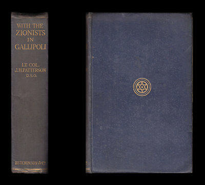 1916 WITH THE ZIONISTS IN GALLIPOLI Dardanelles ANZAC Egypt ZION MULE CORPS Turk