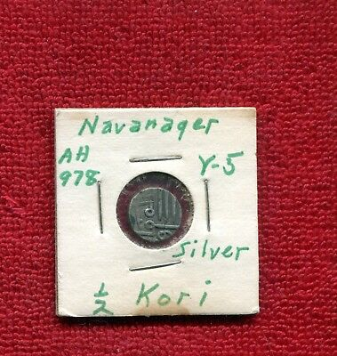 India State Navanager 1/2 Kori Silver Dump Coin 7.50
