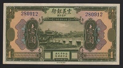 China, The Chinese Italian Banking Corporation, Sept 15th 1921, 1 Yuan