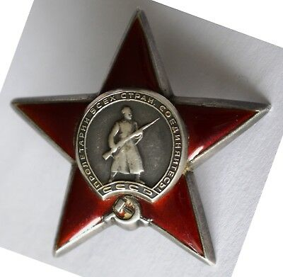 Soviet USSR Russia Russian WWII Order of Red Star No: 928293 medal !No Res !!
