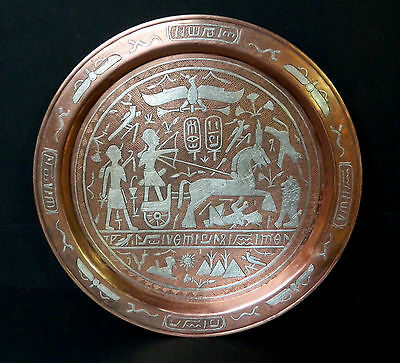 Vintage Mid-Century Egyptian Pharaoh Copper Plate Hammered Silver Inlay Sphinx
