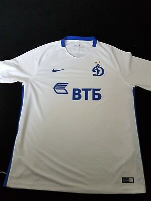 dynamo moscow away shirt 16/17 official replica large and xl