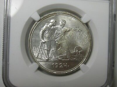 1924 Ussr Rouble Ngc Ms64