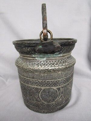 Antique Ottoman18-19th c. Tinned Copper Bucket Engraved Inscription