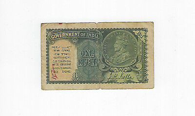 Government of India 1 Rupee 1935 George