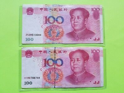 2005 China 100 Yuan Fancy Number 510000 - 8788788 (2 notes)