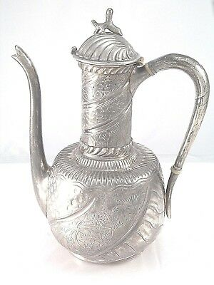 Victorian Turkish Style Chocolate Coffee Pot Quadruple Plate Chased
