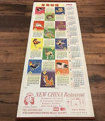2008 Chinese Zodiac Animals Collectible CA Restaurant Scroll Wall Calendar
