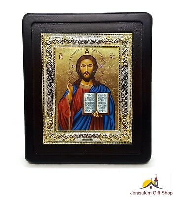 Unique Greek 24K Gold With 950 Pure Silver Hand Made Jesus Christ Byzantine Icon
