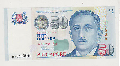 Singapore ND 50 Dollars serial number 000006 P-49 perfect GEM UNC nice!